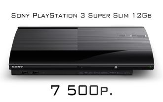 Sony Playstation 3 PS3 Super Slim 12 GB (ReSale)