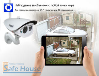 Наружная Wi-Fi IP-камера Wanscam HW0033 (Photo-09)_gsmohrana.com.ua
