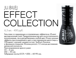 EFFECT COLLECTION