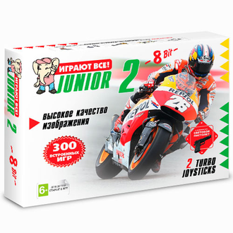 Junior 2 Classic (300-in-1) 8-bit с пистолетом