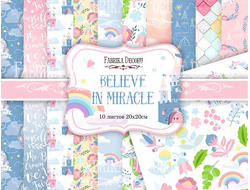"Набор скрапбумаги ""Believe in miracle"" 20Х20 см, Фабрика Декору"