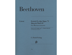 Beethoven Sextet op. 71 and March WoO 29