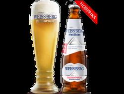 Пиво Вайсберг безалкогольное 0,5 л, 1 бут.