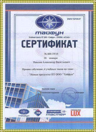 Ремонт квартир домов офисов помещений в Барановичах и районе.расценки на ремонт Барановичи и район.