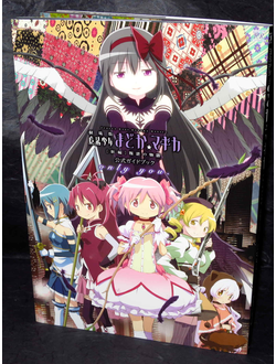 Оригинальный Арт Бук Madoka Magika only you Official Guide and Art Works (ДЕВОЧКА ВОЛШЕБНИЦА МАДОКА)