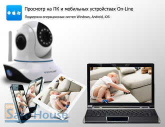 Поворотная Wi-Fi IP-камера Starcam GS-T83-I (Photo-09)_gsmohrana.com.ua