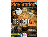 PLAYSTATION OFFICIAL Magazine December 2016 Resident Evil Cover ИНОСТРАННЫЕ ИГРОВЫЕ ЖУР INTPRESSSHOP