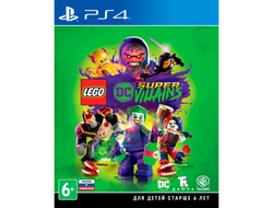Купить PS4 LEGO DC Super-Villains (б/у)