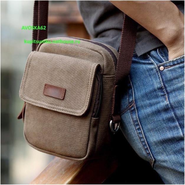 0bddd74647a0 маленькая сумка, мужская, недорого, купить, для документов, заказать,  интернет,