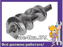 Шнек для мясорубки Kenwood MG400-520 KW658534