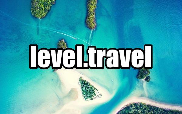 level.travel сервис для бронирования и поиска туров и путешствий