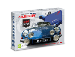 Hamy 4  Sega - Dendy (350-in-1) Gran Turismo Blue