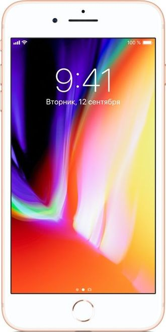 Apple iPhone 8 Plus - Gold