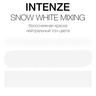 Snow White Mixing Intenze (оригинал США)
