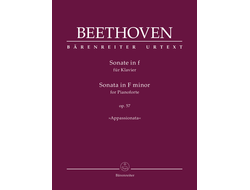 "Beethoven Sonata F minor op. 57 ""Appassionata"""