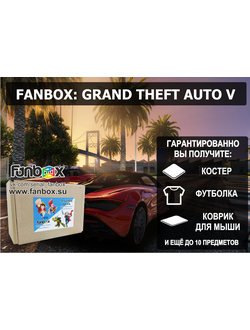 FANBOX: GRAND THEFT AUTO V