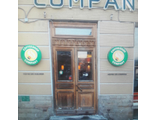 Снимок дверей за год до реставрации