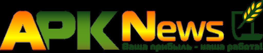 APK NEWS