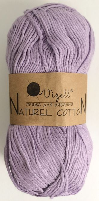 Vizell Naturel cotton сиреневый