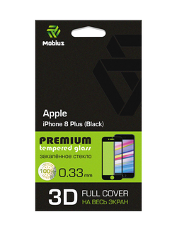 Защитное стекло Mobius для Apple iPhone 8 Plus 3D Full Cover (Black)