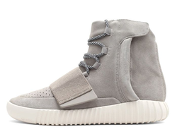 Yeezy Boost 750 Gray