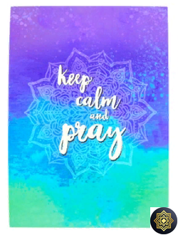 Открытка Keep calm and pray. Изд. Umma-Land