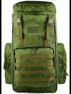 Тактический рюкзак Mr. Martin 5022 Цифровая флора (Digital flora)