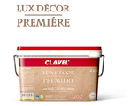 Lux Decor PREMIERE( Праймер)