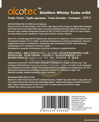 ДРОЖЖИ ALCOTEC WHISKY TURBO, 73г