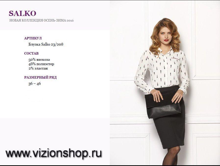 1b0842c1f24 Salko блузка офисная одежда Польши Salko купить в Москве в розницу