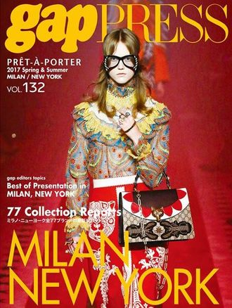 GAP Press Pret-A-Porter Magazine Vol. 132 Spring-Summer 2017 Milano ИНОСТРАННЫЕ ЖУРНАЛЫ,INTPRESSSHOP