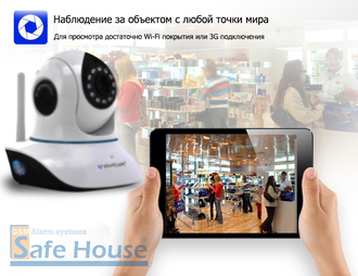 Поворотная Wi-Fi IP-камера Starcam GS-T83-I (Photo-12)_gsmohrana.com.ua