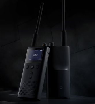 Рация Xiaomi MiJia Walkie Talkie 2 Bluetooth черная
