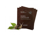Маска для лица гелевая с муцином улитки Secret Key Snail Repairing Hydrogel Mask