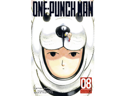Купить мангу One-punch man книгу 8