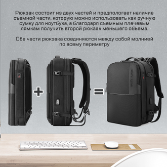 Сумка-рюкзак 2 в 1 ARCTIC HUNTER B00382 Серый + Powerbank