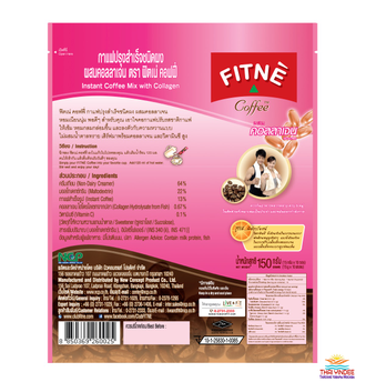 Кофе для похудения FITNE Coffee Instant Coffee Mix with Collagen 150 гр 10 пакетиков (10*15 гр)