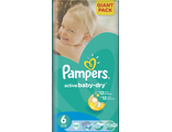 Подгузники Pampers Active Baby-Dry Extra Large 6, 15+ кг 56 шт.
