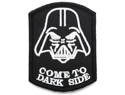 Патч Дарк Сайд Come to dark side (7.8 х 5.8 см)