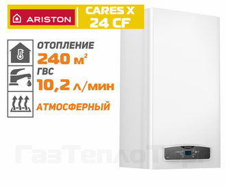 Ariston Cares X 24 CF