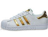 Adidas Superstar Foundation (Euro 36) ADI-S-004