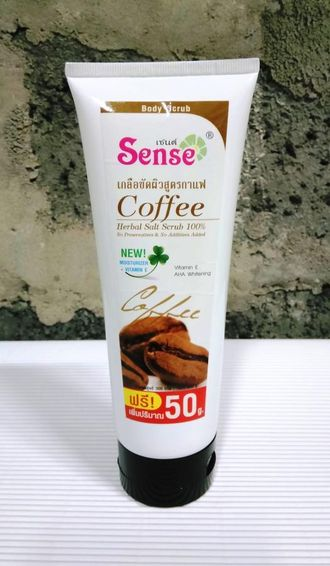 Скраб солевой для тела Magic spa by Sense / Кофейный. 300г.