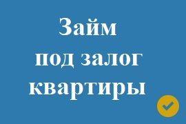 автосалон ирита в москве
