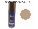 Тональный крем Christian Dior Dior 2in1 Foundation + Serum