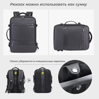 Сумка-рюкзак ARCTIC HUNTER B00350 Черный + Powerbank