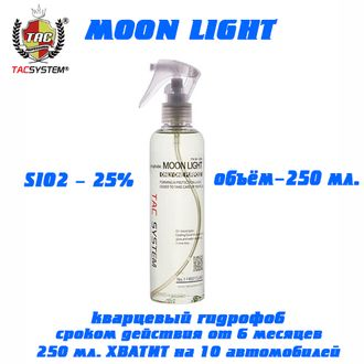MOON LIGHT 25% SIO2 ГИДРОФОБИЗАТОР ДЛЯ ЛКП 250 МЛ TACSYSTEM