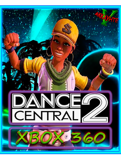 dance-central-2-cifrovoy-kod-xbox-360