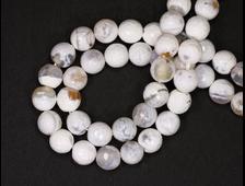 Бусина Агат белый шар мелкая грань, 8 мм (1 шт) №14428