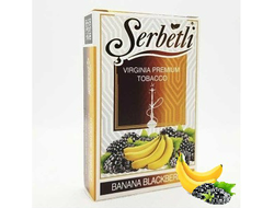 Табак Serbetli Banana Blackberry Банан Ежевика 50 гр