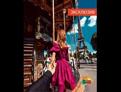 Картина по номерам GX 23279 Следуй за мной. Париж 40*50